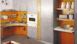Cucine salima progetto azeta in cucina senza barriere salima cucine cucine per disabili - Cucine per disabili ...